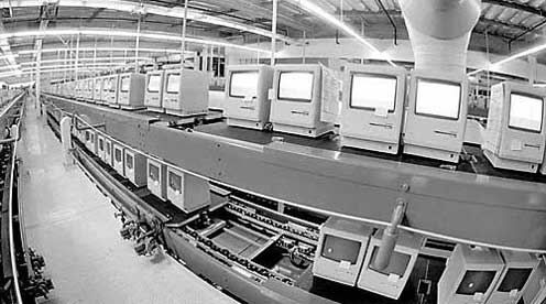 Mac Factory in Fremont